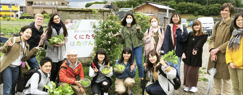東京食農観光