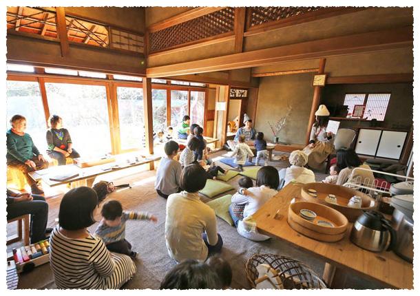 古民居『tsuchinokoya』