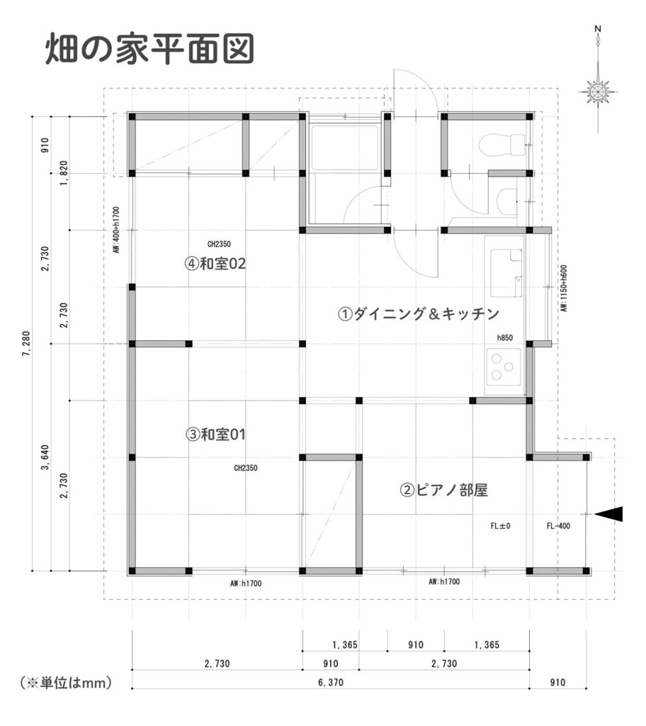 畑の家平面図