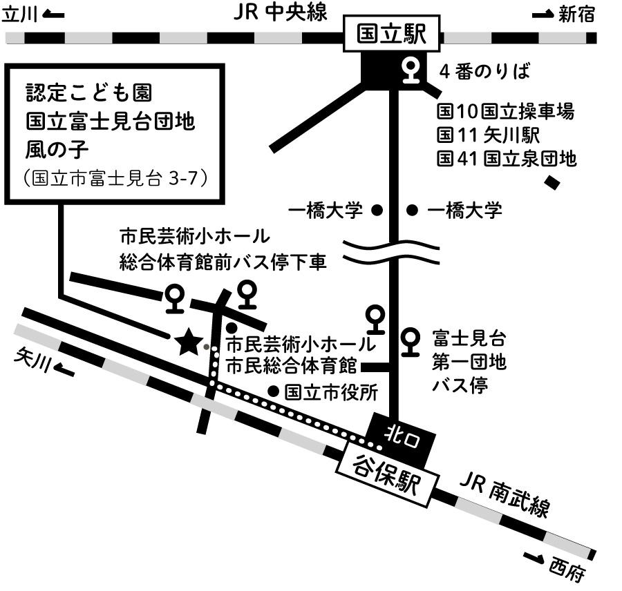 認定こども園 国立富士見台団地 風の子 アクセスマップ