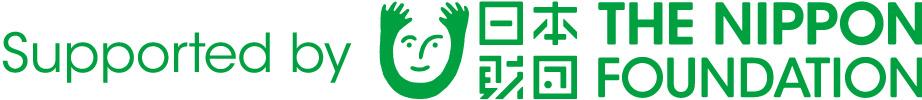 日本財団の助成を受けて活動しています